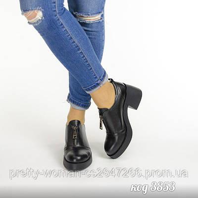 Туфлі чорні шкіряні 39 розмір
