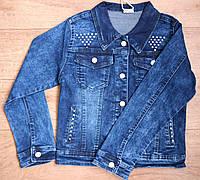 Джинсовая куртка подростковая варенка для девочки Венгрия  146 р