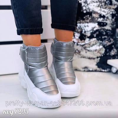Зимові срібні кросівки  36 розмір
