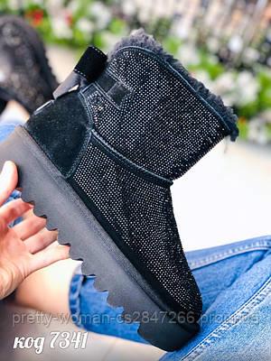 Чорні замшеві уги 39 розмір