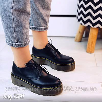 Туфлі з натуральної шкіри 39 розмір