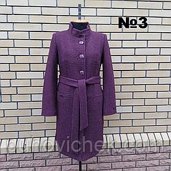 Демисезонные женские пальто размеры 54,56,58