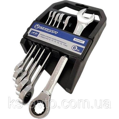 Набор ключей комбинированных с трещоткой 8,10,12-14,17 мм 6ед. СТАНДАРТ
