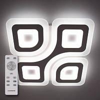 Стельовий світильник світлодіодний з пультом ДУ LUMINARIA GEOMETRIA КВАДРАТ 85W Q500 WHITE 220V IP44