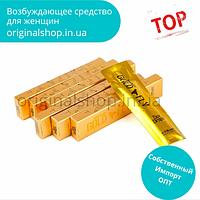 Женский возбудитель, Шпанская Мушка GOLD FLY, 3 стика, Оригинал   100% ORIGINAL