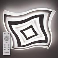 Стельовий світильник світлодіодний з пультом ДУ LUMINARIA GEOMETRIA QUARTO 80W Q650 WHITE 220V IP44
