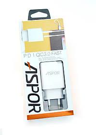 Зарядное устройство Aspor A826 (orig 100%) White