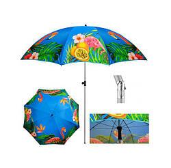 Парасолька пляжна з нахилом 1.8 м Фламінго, садова парасолька від сонця велика | пляжный зонт