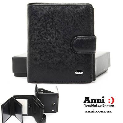 Вертикальный кожаный мужской кошелек портмоне 9*11 black