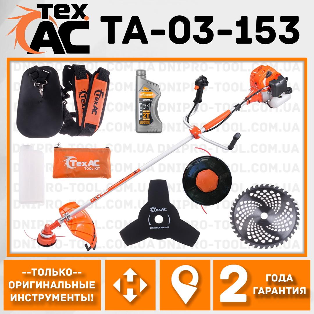 Мотокоса Tex.AC ТА-03-153 бензотример косарка