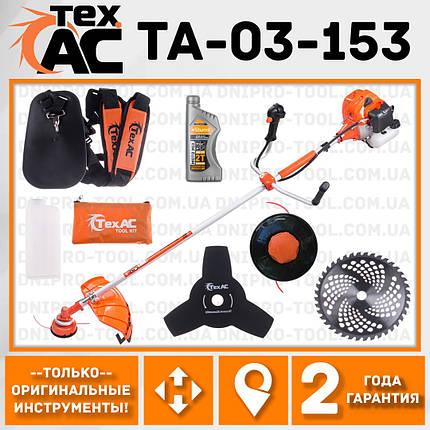 Мотокоса Tex.AC ТА-03-153 бензотример косарка, фото 2