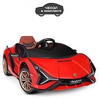 Детский электромобиль c управлением Lamborghini (Ламборджини) Bambi M 2559 Красный
