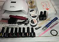 Стартовый набор для маникюра, гель-лака, наращивания с лампой Sun X 54W и ручкой-фрезером