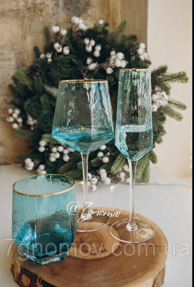 Бокалы и стаканы из цветного стекла Кристалл бирюза голубые
