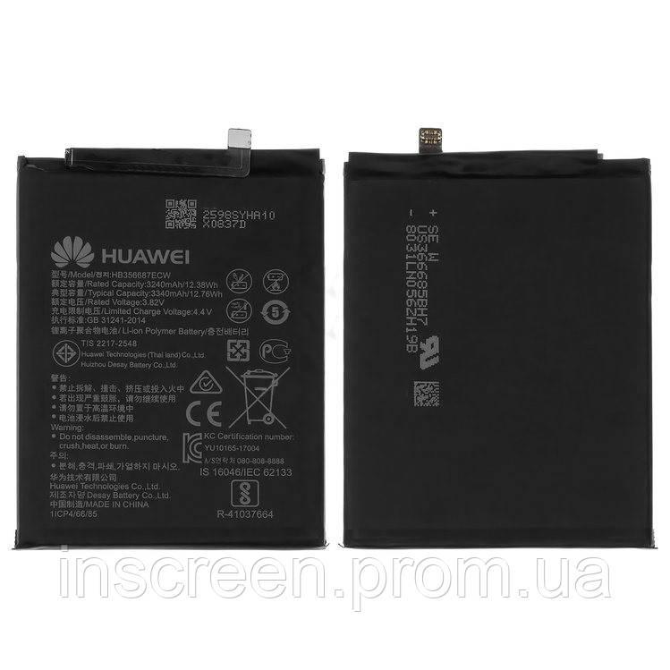 АКБ (Аккумулятор) Huawei HB356687ECW для Huawei Mate 10 Lite, Nova 2 Plus (2017), P Smart Plus, P30 Lite,