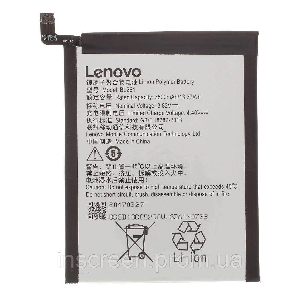 АКБ (Аккумулятор) Lenovo BL261 для Lenovo Vibe K5 Note, K52t38, Lemon K5 Note Dual Sim 3500 mAh