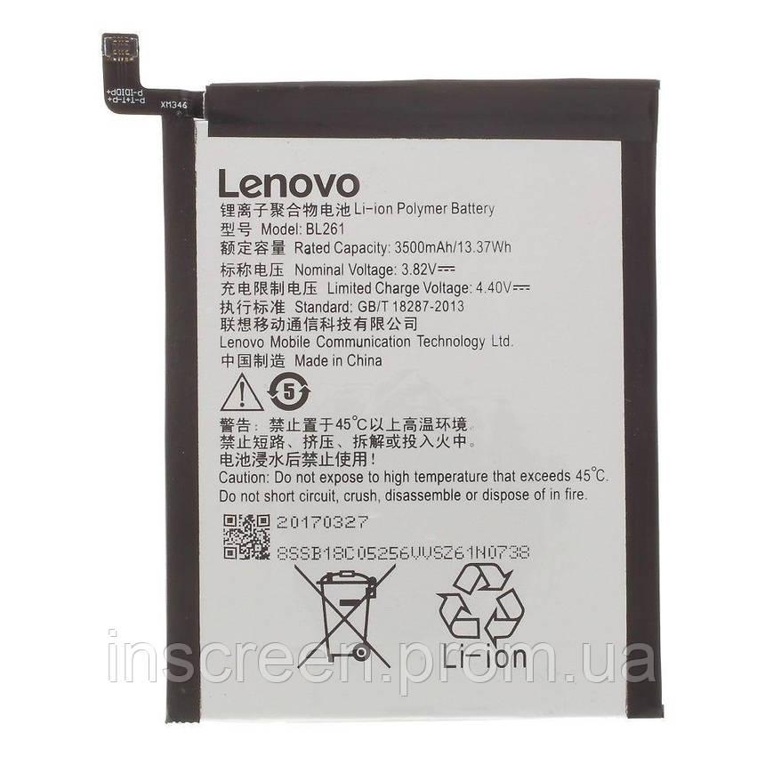 АКБ (Аккумулятор) Lenovo BL261 для Lenovo Vibe K5 Note, K52t38, Lemon K5 Note Dual Sim 3500 mAh, фото 2