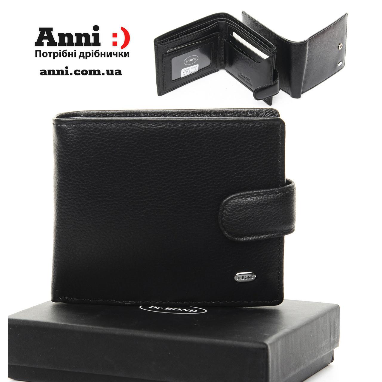 Черный кожаный облегченный мужской кошелек портмоне 11,5 * 9,5 black