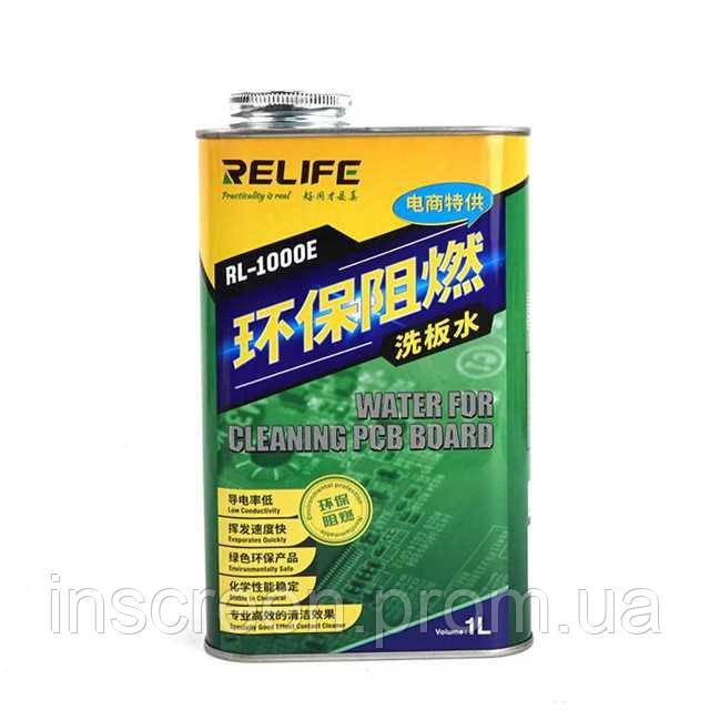 Рідина для ультразвукових ванн Relife RL-1000E 1л, фото 2