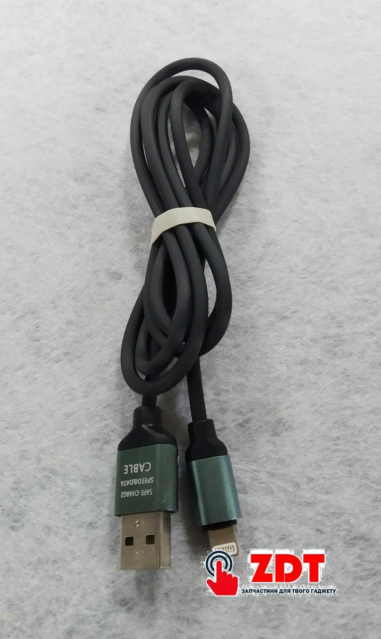 (DL) USB кабель Quick Charge Lightning (779282)