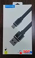USB кабель Konfulon Type-C (S78)- черный (779412)