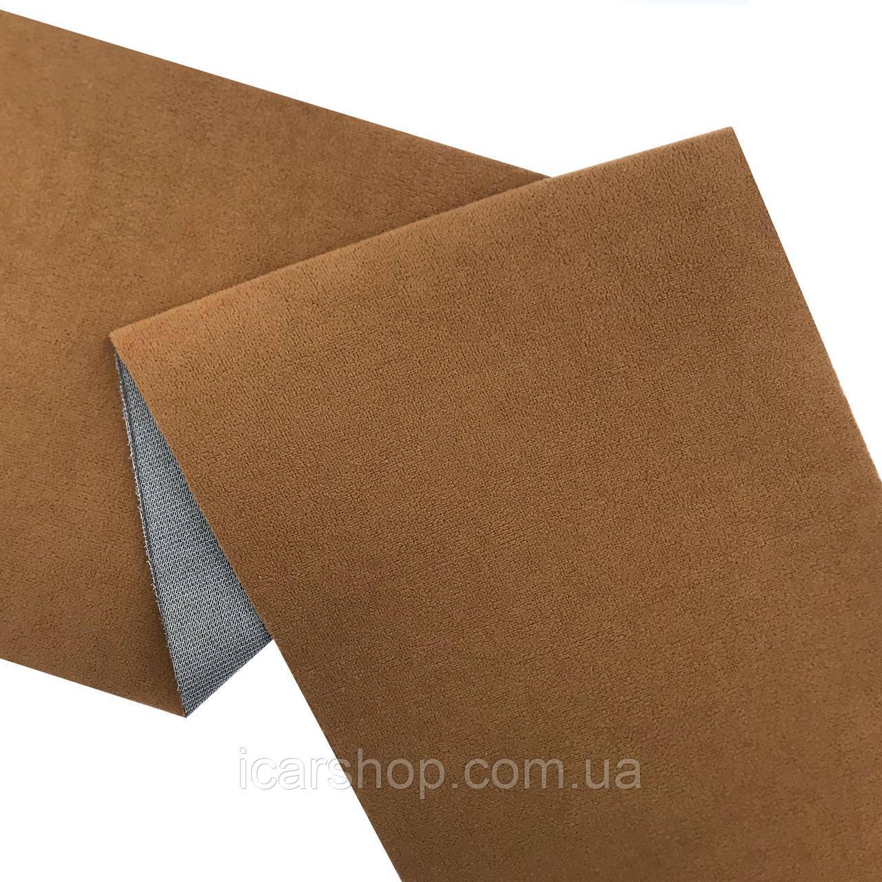 Потолочная ткань для автомобиля Frota 8 (ширина1,8м)
