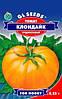 Семена томата Клондайк 0,1 г