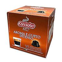 """Кава в капсулах Carraro """"Aroma E Gusto Intenso"""" 16 шт."""