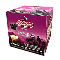 """Кофе в капсулах Carraro """"Costa Rica"""" 16 шт."""