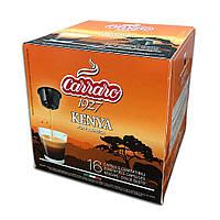 """Кофе в капсулах Carraro """"Kenya"""" 16 шт."""