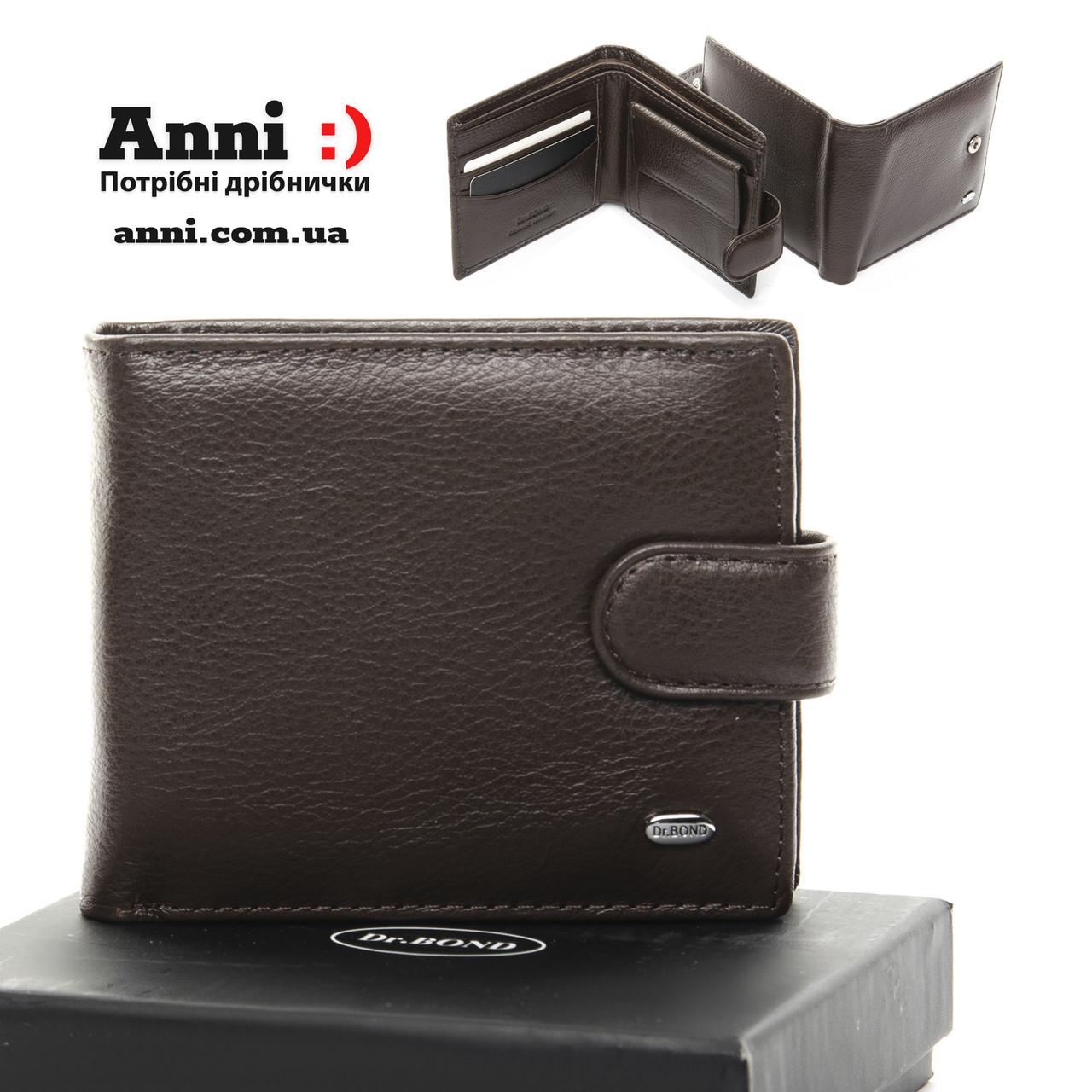 Коричневый кожаный мужской кошелек портмоне 11 * 9.5  coffee