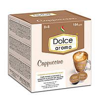 "Кофе в капсулах Dolce Aroma ""Сappuccino"" 16 шт."