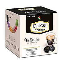 "Кава в капсулах Dolce Aroma ""Vellutato"" 16 шт."