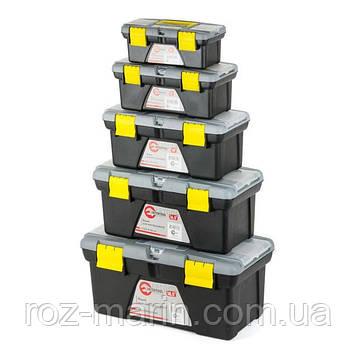 Комплект ящиків для інструменту 5шт INTERTOOL BX-0305