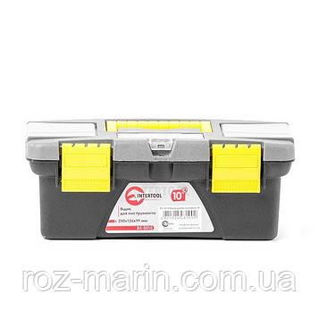 """Ящик для інструменту 10"""" 250*126*99мм INTERTOOL BX-0310"""