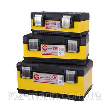Комплект ящиків для інструментів з металевим замком INTERTOOL BX-2003