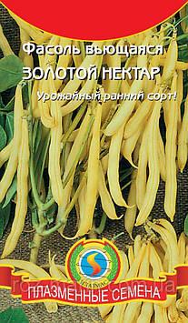 Насіння бобових Квасоля Золотий Нектар 5 г (Плазмові насіння)