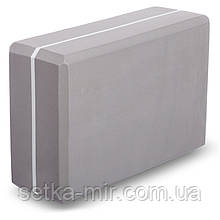 Блок для йоги двухцветный FI-1714, цвета в ассортименте Серый