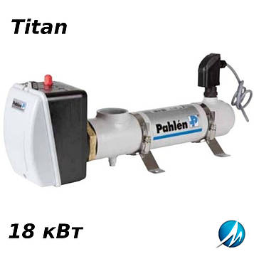 Электронагреватель Titan Pahlen (корпус из титана) 18 кВт