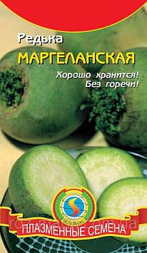 Насіння редиски Редька Маргеланская 1 г (Плазмові насіння)