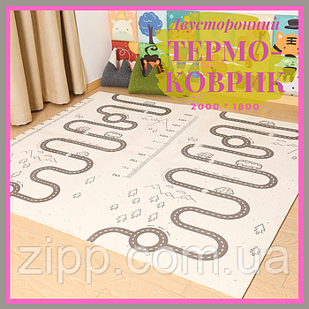 Дитячий двосторонній термо-килимок 2м. * 1.8 м  Ігровий підлоговий двосторонній складаний килимок з дорогою
