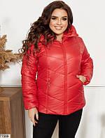 Демисезонная куртка женская большого размера Украина Размеры: 48-50,52-54,56-58,60-62,64-66