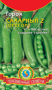 Насіння бобових Горох Цукровий 2 Орегон 5 г (Плазмові насіння)