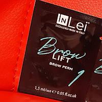 """Перманентний склад для брів InLei """"Lift 1"""" Brow Bomber 1,5 мл / Перманентный состав для бровей / Alla Zayats"""
