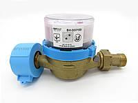 Антимагнитная пломба на водостойкой основе - подходит для применения в водяных колодцах