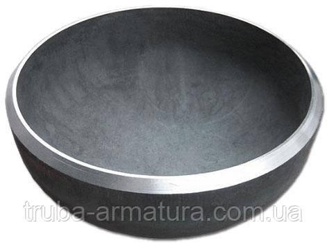 Заглушка сталева еліптична приварна Ду 20 (26,9х2), фото 2