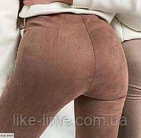 Женские замшевые лосины Каппучино, 44