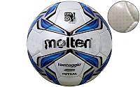 Мяч футзал №4 Ламин. PU MOLTEN F9V4800 (5 сл., сшит вручную)