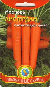 Насіння моркви Морква Амстердамська 2 г (Плазмові насіння)