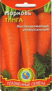 Насіння моркви Морква Тингу 1,5 г (Плазмові насіння)